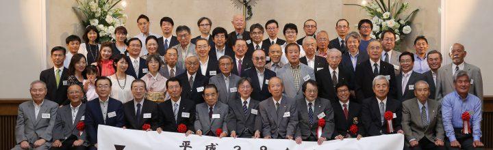 平成28年度支部総会・懇親会の報告