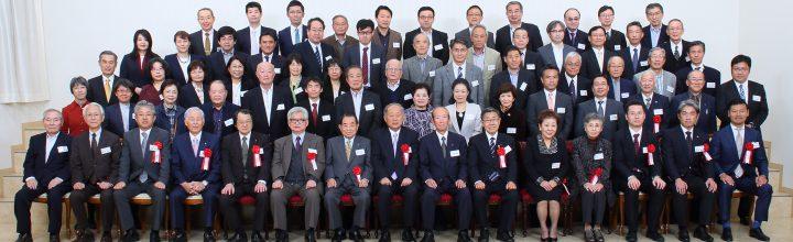 平成29年度支部総会・懇親会の報告
