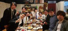第9・10回『平成卒交流会』の報告